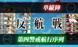 2016_spring_e7_37