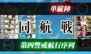 2016_spring_e7_38
