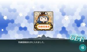 2016_spring_e7_50