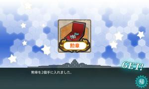 2016_spring_e7_51