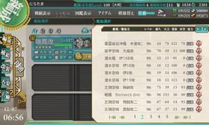 Kancolle_20141209_22
