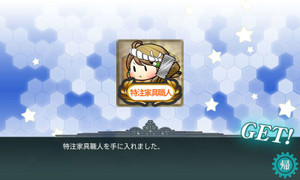 2015_winter_e1_008_3