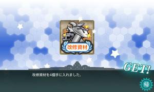 2015_winter_e3_019