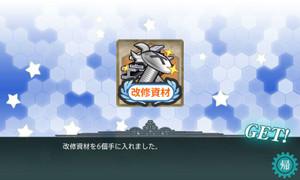2015_winter_e4_018