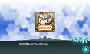 2016_summer_e2_026