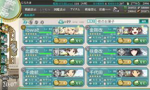 2016_summer_e3_001
