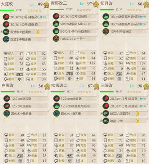2016_summer_e3_004