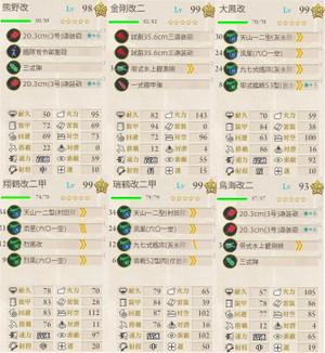 2016_summer_e3_035