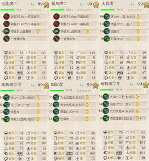 2016_summer_e4_002