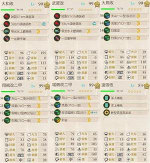 2016_summer_e4_039