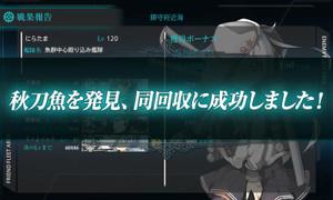 20161022_01