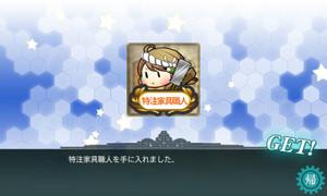 2016_autumn_e1_15