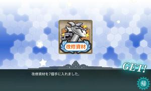 2016_autumn_e3_25