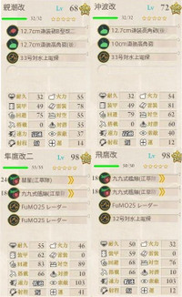2016_autumn_e41_06