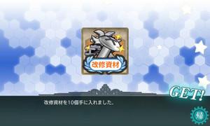 2016_autumn_e52_40