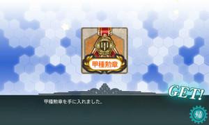 2016_autumn_e52_43