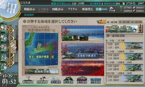 2016_autumn_e5_asakaze_05
