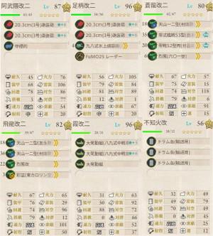 2017_spring_e21_02