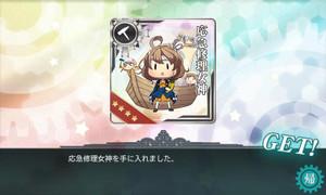 2017_spring_e22_23