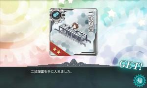 2017_spring_e22_24
