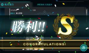 2017_spring_e2ex_11