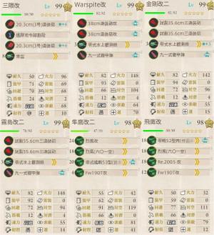 2017_spring_e32_02