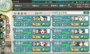 2017_spring_e32_04_01