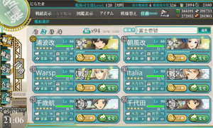 2017_spring_e4_03