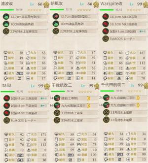 2017_spring_e4_04
