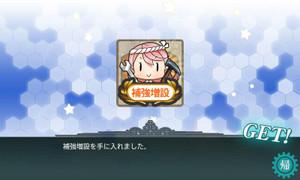 2017_spring_e4_24