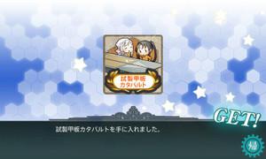 2017_spring_e4_28