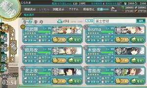 2017_spring_e51_03