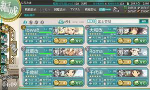 2017_spring_e52_01