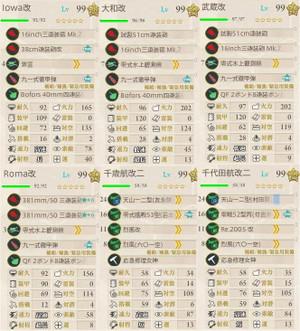2017_spring_e52_02