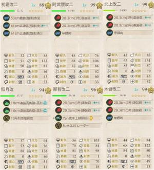 2017_spring_e52_04