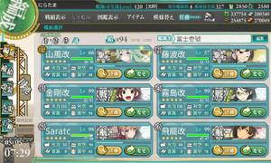 2017_spring_e52_07