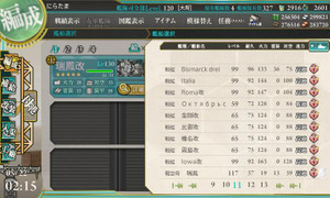 2017_spring_e2ex_50