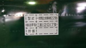 203_2
